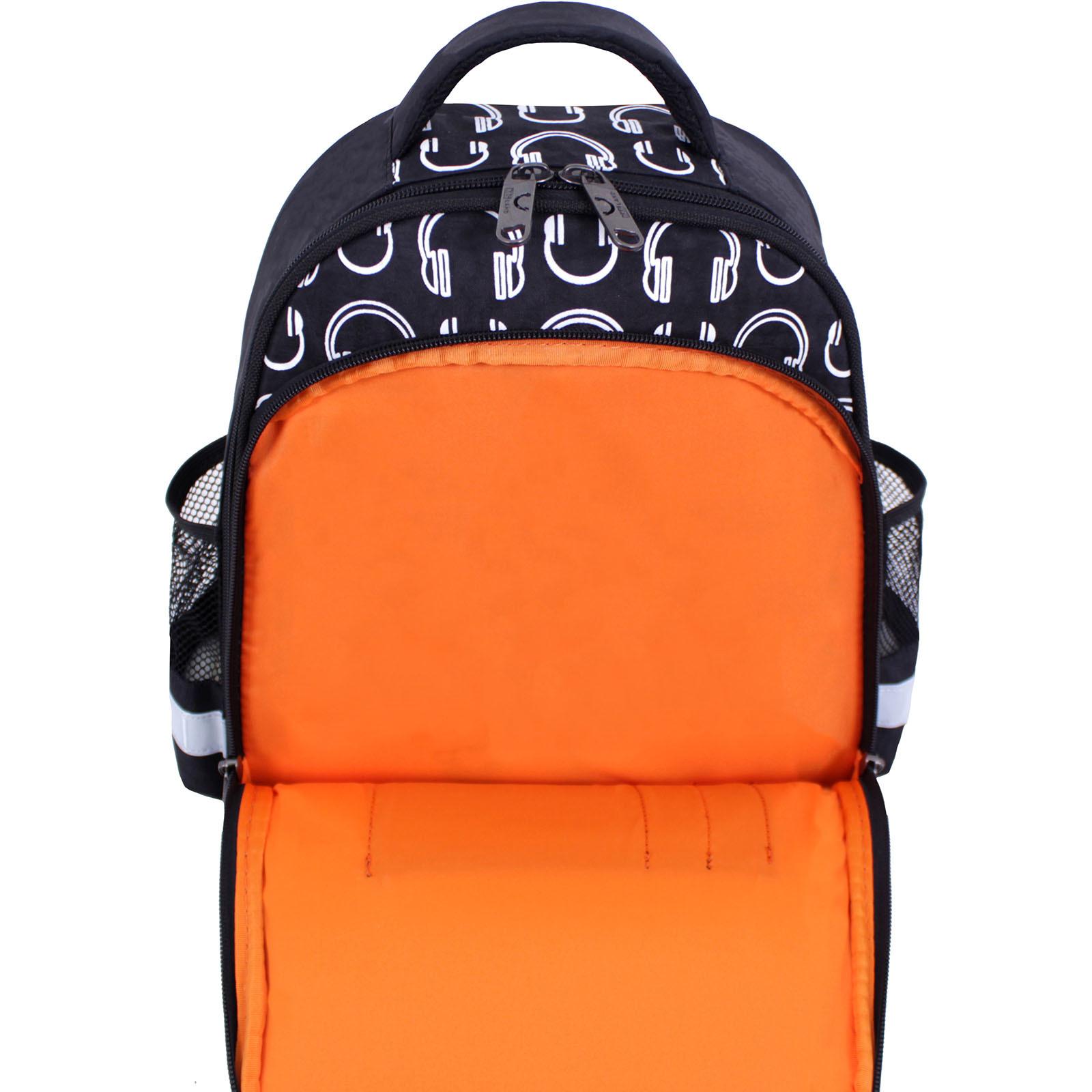 Рюкзак школьный Bagland Mouse черный 175к (0051370) фото 4