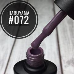 Haruyama, Гель-лак №072, 8 мл
