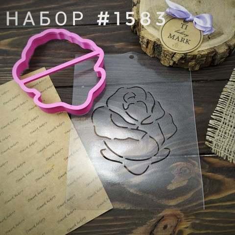 Набор №1583 - Бутон розы