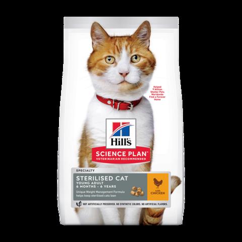 Hill's Science Plan Young Sterilised Chicken Сухой корм для молодых стерилизованных кошек и кастрированных котов с Курицей