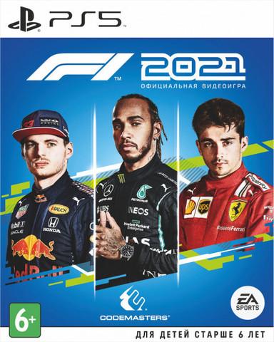 F1 2021 (PS5, русские субтитры)