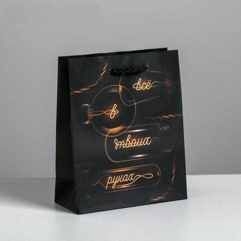 Подарочный пакет  Все в твоих руках  - 15 х 12 см.