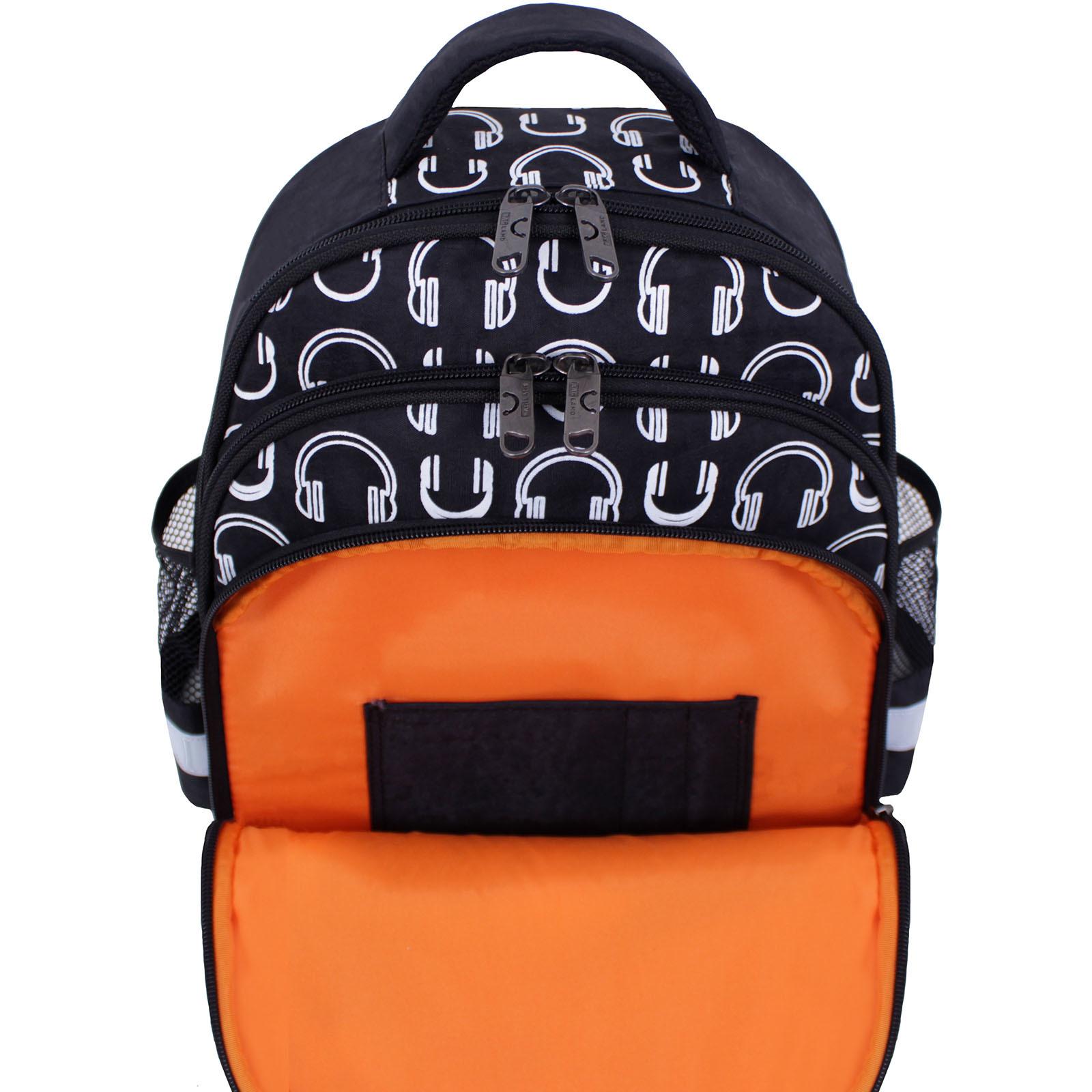 Рюкзак школьный Bagland Mouse черный 175к (0051370) фото 5