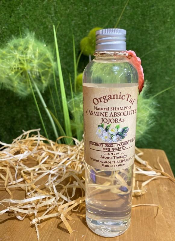 Шампунь натуральный Жасмин и Жожоба Organic Tai 260мл Таиланд