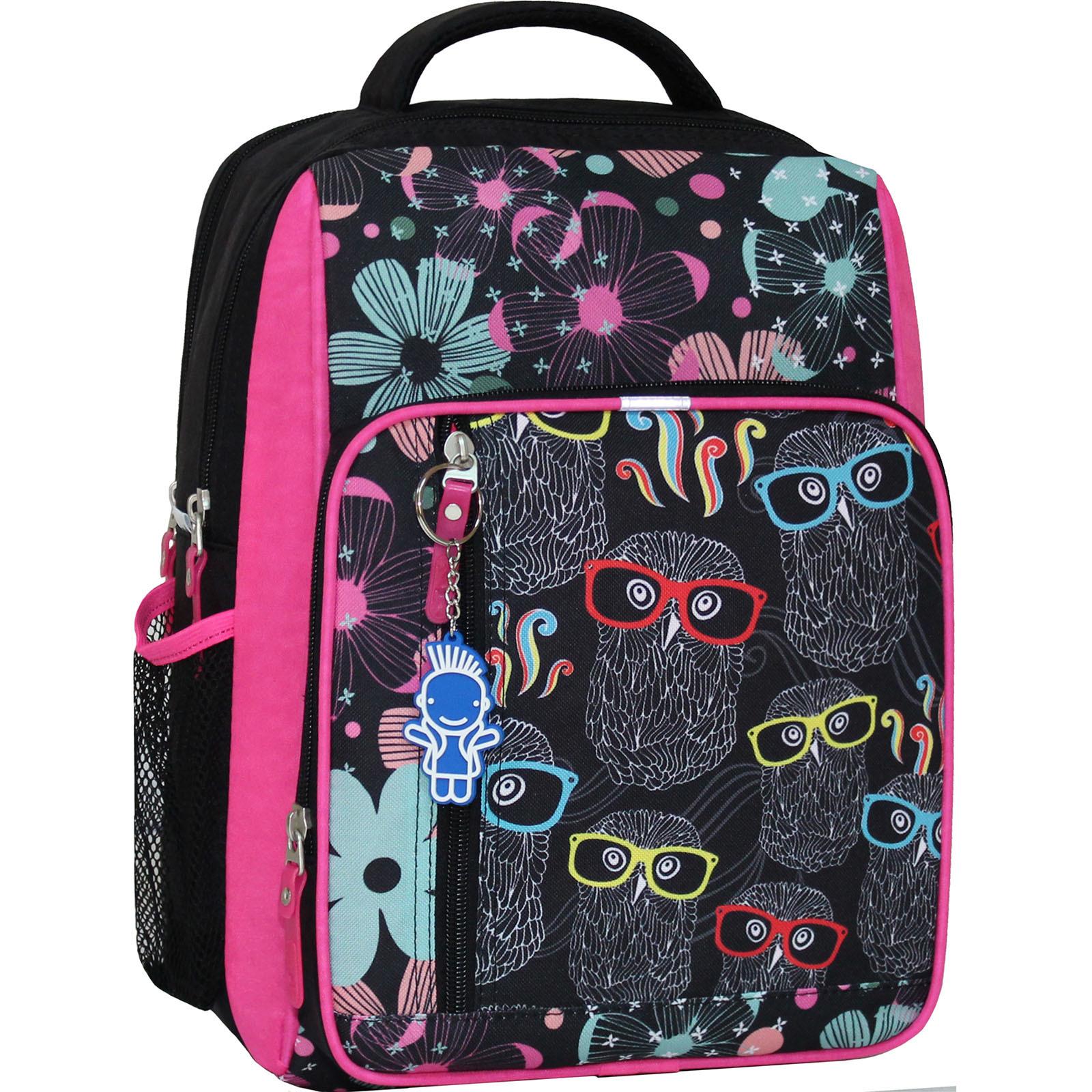 Рюкзак школьный Bagland Школьник 8 л. черный 403 (0012870)