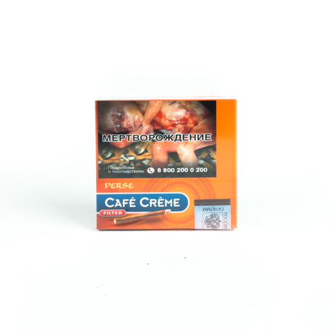 Сигариллы Cafe Creme Filter Perse 10 шт