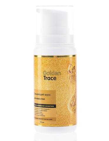 Мицеллярное очищение: очищающий мусс для кожи стоп Golden Trace, (100 мл)