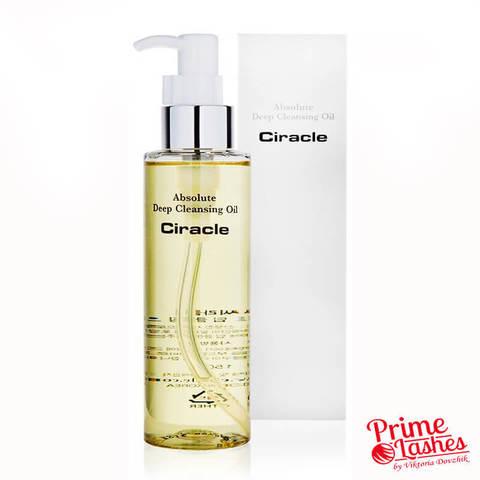 Гидрофильное масло для лица Ciracle 150мл