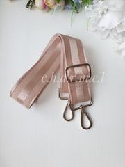 Кремовый Ремень для сумки
