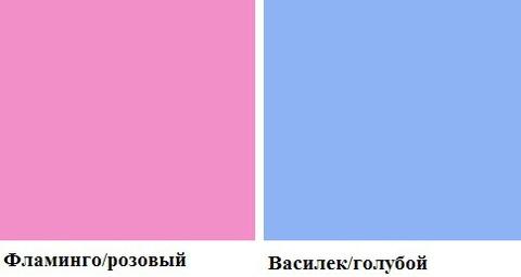 Тахта Радуга