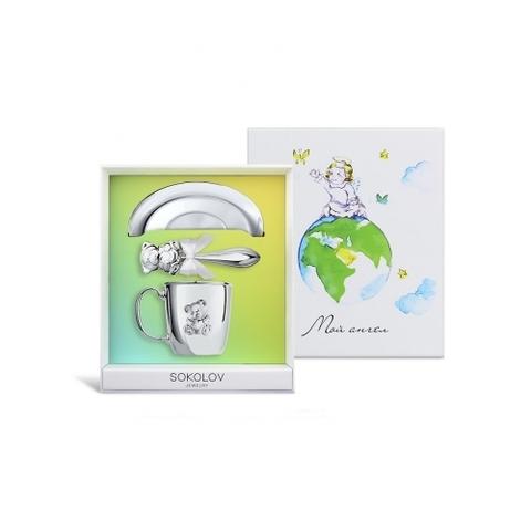24037 -Подарочный набор для малыша из серебра с тарелкой,чашкой и погремушкой