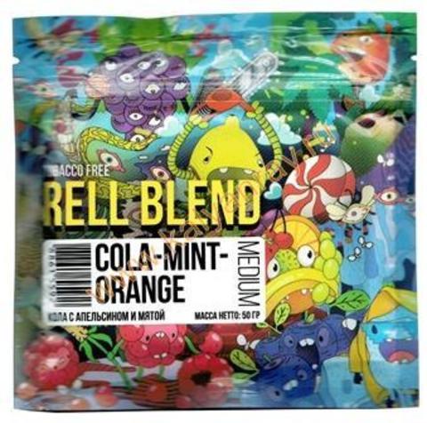Бестабачная смесь Rell Blend - Кола-Апельсин-Мята