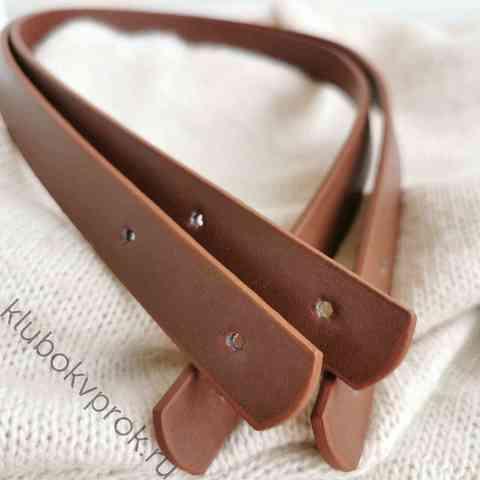 Ручки для сумки эко-кожа 60*1,8см, Кофе