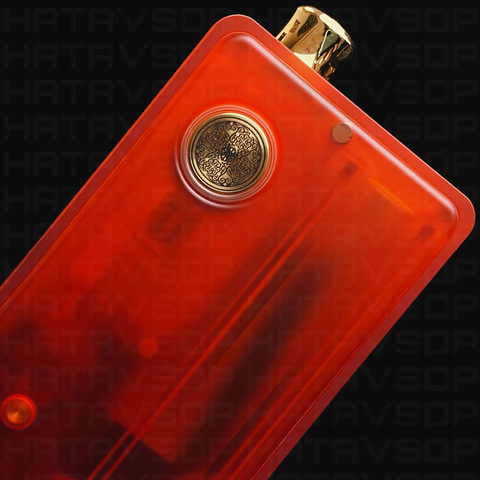 dotAIO Red Frost by doTMod