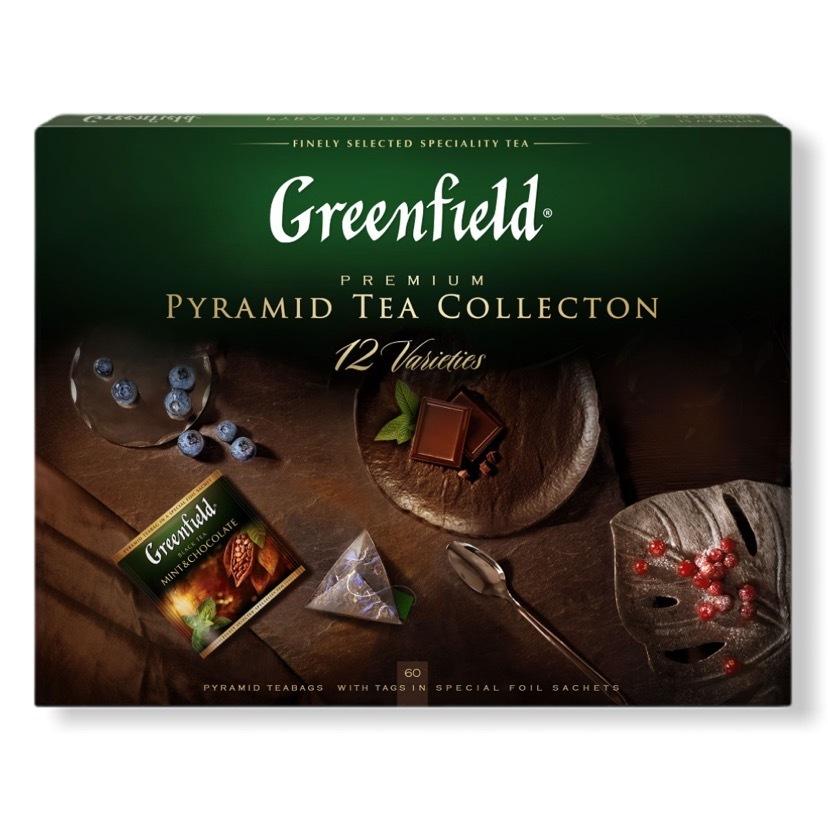 Greenfield ГРИНФИЛД. Подарочный набор чая 12 видов,  в пирамидках, пакетированный, 60 пакетиков, по 5 каждого вида