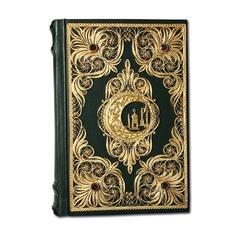 Коран с литьем золотой филигранью и гранатами в шкатулке