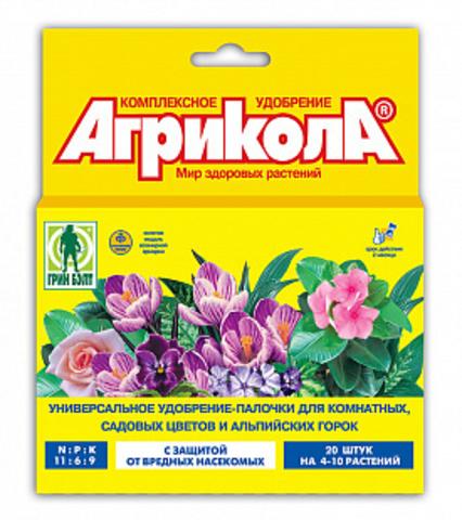 Удобрение Агрикола  палочки для комнатных, садовых цветов и альпийских горок