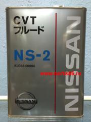 Трансмиссионное масло Nissan CVT NS2 4л (KLE5200004)