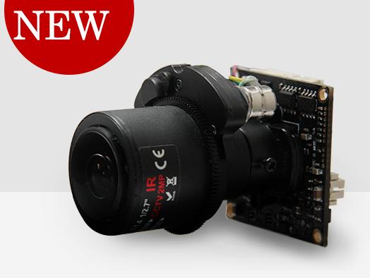 Модуль видеокамеры CMOS SONI IMX 291 ZOOM 3X