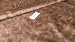 Велюр Дива А15-5 коричневый