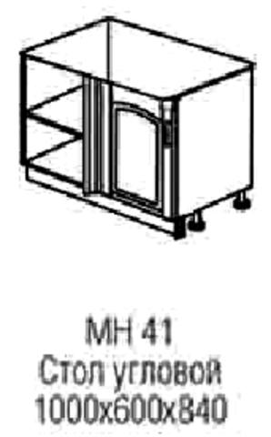 стол угловой  МН-41
