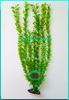 Растение Атман AP-015G, 40см