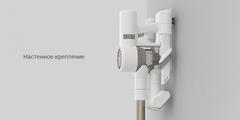 Пылесос Xiaomi Dreame V10 Pro (Global)