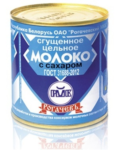 Молоко цельное сгущенное с сахаром 8,5% 380г. ж/б Рогачёв