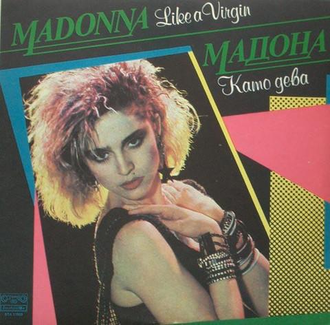 Виниловая пластинка. Madonna