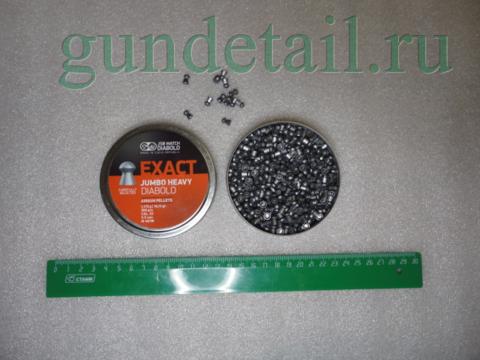 Пули для пневматики JSB «EXACT JUMBO HEAVY DIABOLO» 1.175 гр кал. 5,5мм. 500шт