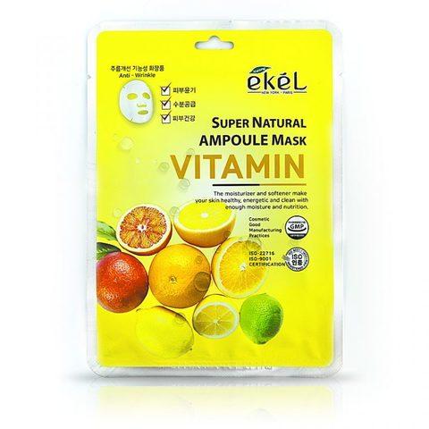 Маска тканевая с витамином С Ekel Vitamin Ultra Hydrating Essence Mask