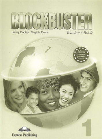Blockbuster 1. Teacher's Book. Книга для учителя c комплектом постеров