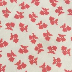 Ткань для пэчворка, хлопок 100% (арт. X0611)