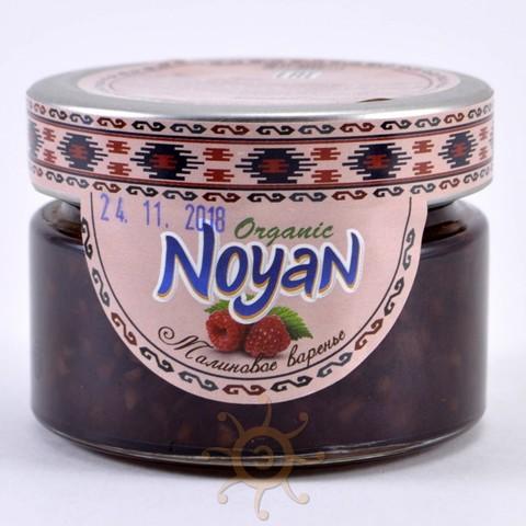 """Варенье из малины """"Organic"""" Noyan, 150г"""