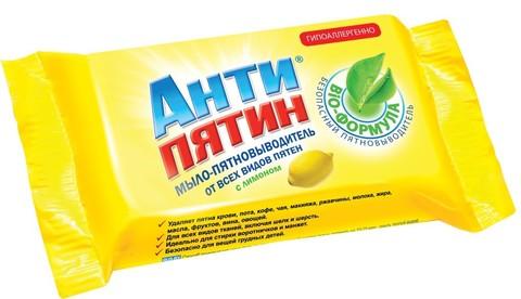 Мыло хозяйственное Антипятин 90г Лимонное шт