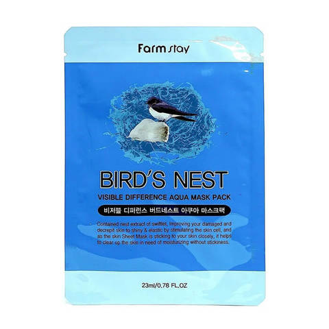 Тканевая маска для лица с экстрактом ласточкиного гнезда FarmStay Visible Difference Mask Sheet Bird