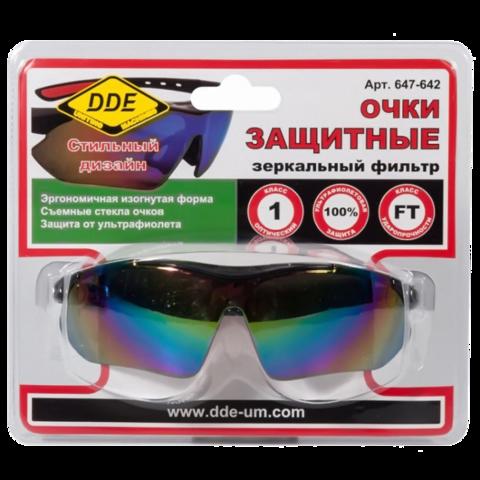 Очки защитные DDE тёмные (радуга) (647-642)