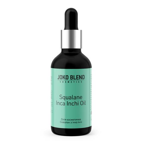 Олія косметична Squalane Inca Inchi Oil Joko Blend 30 мл (1)