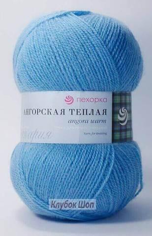 Ангорская теплая 05 Голубой (Пехорская пряжа)
