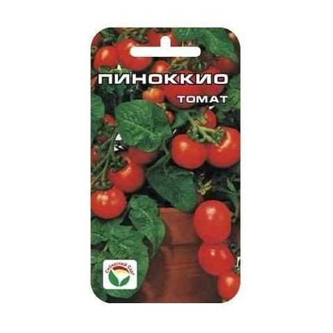 Пиноккио 20шт томат (Сиб Сад)