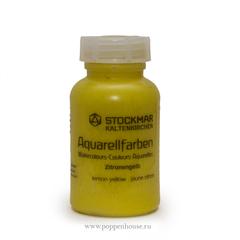 Краска акварельная желтый лимонный, 250мл (Stockmar)