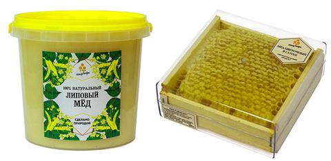 Комплект натурального меда: липовый мед (1400 грамм) и сотовый мед (350 грамм)