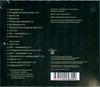 Альянс / Я Медленно Учился Жить (CD)