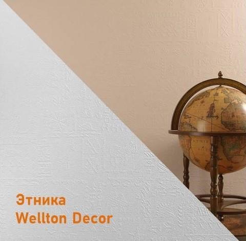 Стеклообои Wellton Decor WD840 Этника