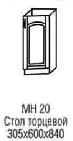 стол торцевой МН-20