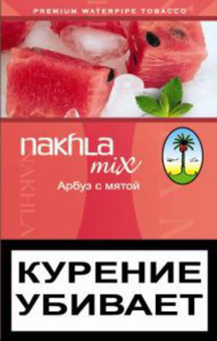 Nakhla Mix Арбуз с мятой