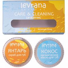 Набор для губ CARE & CLEANING (Скраб+органическое масло), 30g ТМ Levrana