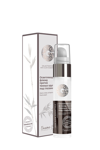 Белита М GALACTOMYCES Skin Glow Essentials Флюид осветляющий против темных кругов под глазами 30г