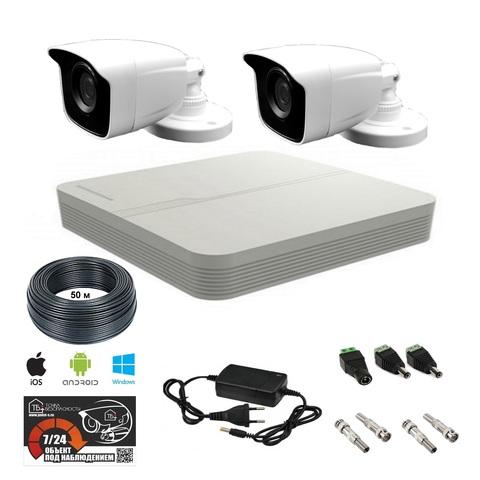 HD комплект видеонаблюдения на 2 уличные камеры