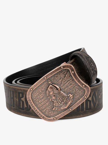 "Belt ""Tambov"""